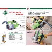 供应电动工具 帮手专业开槽机125-2型 你值得拥有方便快捷 切割机