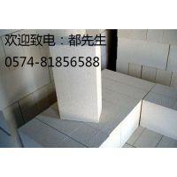 188-555-29712供应奉化各种型号加气混凝土砌块、浙江奉化加气块、浙江奉化轻质砖
