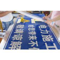 西安阳光标志牌制作厂
