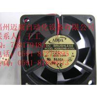 供应德国EBM-PAPST散热风扇R2E250-BB15-01