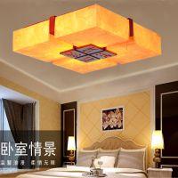 供应中式卧室客厅吸顶灯古典实木羊皮灯仿古木艺书房餐厅灯7011