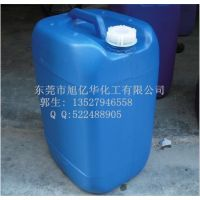 供应水性常温交联牢度增强剂XH-5007