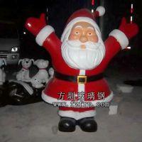 圣诞玻璃钢卡通雕塑价格