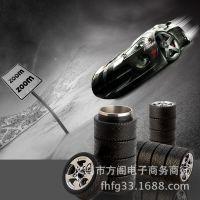 轮胎杯 汽车轮胎保温杯 轮胎造型不锈钢保温杯 可订做LOGO 汽车杯