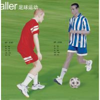 供应踢足球模特道具
