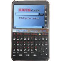 富兰克林翻译机TG-780出国旅行 多国语言 英文翻译机 TTS真人发音