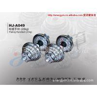 HJ-A049电镀手铃(20KG)会军 哑铃 电镀哑铃 体育用品 健身器材