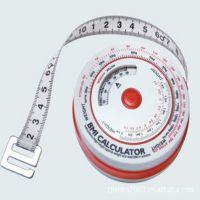 供应高档BMI减肥尺 促销礼品卷尺 广告赠品尺