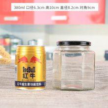 玻璃蜂蜜瓶,八角蜂蜜瓶,塑料盖