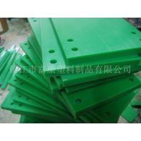 富康氟塑批发尼龙滑块 绿色尼龙滑块直销 定制尼龙滑块规格