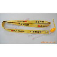 【厂家直销】中国制造网证件挂绳、挂带、展会吊绳