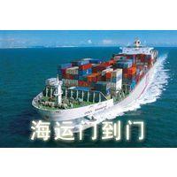 中国-加拿大国际海运双清到门/衣服海运到加拿大怎么收费多伦多海运双清门到门货代