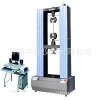 WDW-200KN微机控制电子建筑材料拉力试验机 万能材料拉力试验机