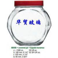 土耳其帕莎 原装进口 1.5L座台玻璃 密封瓶 食品樽