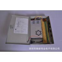 厂家【批发】12V监控电源 18路CCTV机箱电源