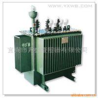厂家供应S9-1600,S11-2500高压变压器
