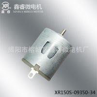 供应150 齿轮箱电机 小家电 抗干扰圆形直流微型电机 电风扇马达