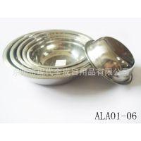厂家直销不锈钢厨房用具 不锈钢汤盆 不锈钢碗  优质高档