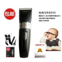包邮正品光科GR6035理发家庭婴儿童剪发器剃头刀 成人电推剪套餐3
