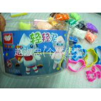 智慧狗超轻粘土3d彩泥橡皮泥36色套装无毒3320玩具批发送模具