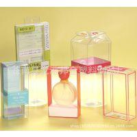 厂家供应 透明塑料盒 PVC透明包装盒子 彩盒 折盒