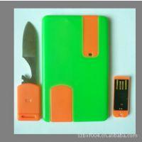 外贸卡片U盘工厂供多功能卡片U盘 计算机卡片U盘 折叠透明卡片U盘