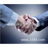 深圳市长鸿光学科技有限公司