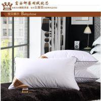 家纺富安娜枕芯批发正品 全棉单人枕 赛羽绒保健枕 纤维枕 特价