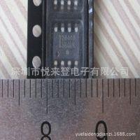 现货直销 电子元件 HK-2-G 优良品质 MAC