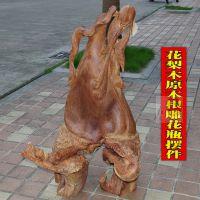 孤品缅甸花梨木原木整木大木雕落地花瓶 红木大摆件大根雕工艺品