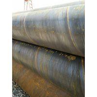 云南大理螺旋管厂家直销 Q235B材质 720规格齐全 及加工