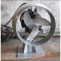 QJB7.5/12-620/3-480/S不锈钢防腐蚀潜水搅拌机
