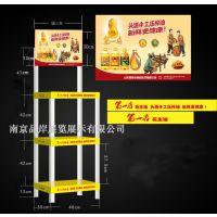 【生产商】花生油展会展示架食用油商超陈列台植物油三层塑料货架