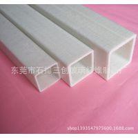 高强度耐腐蚀防老化玻璃纤维拉挤型材 玻璃钢方管各种规格方通