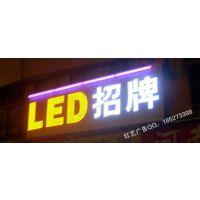 LED外露灯广告招牌 餐饮店面招牌 深圳广告牌安装制作