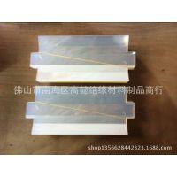 厂家供应透明绝缘垫片  耐高温PET塑料垫片  阻燃折痕乳白色垫片