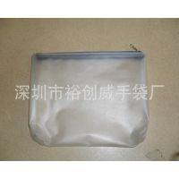 手袋厂家直销 专业生产 高档纯色 磨纱PVC拉链袋 时尚PVC袋