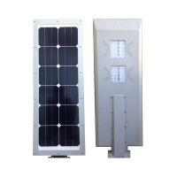 20瓦LED太阳能灯 太阳能一体化路灯 户外专用 庭院灯 景观灯
