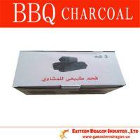 【厂家直销】高温机制炭/烧烤炭/BBQ炭/易燃/烧烤用炭/方便使用
