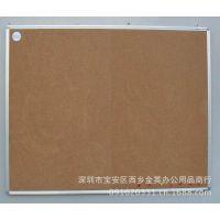 厂家生产直销高档90X150CM单面铝边软木板留言板告示板