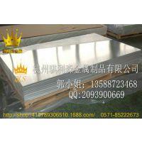 供应2B50铝合金 超硬铝2B50铝板 2B50铝棒2B50铝用途 化学成分