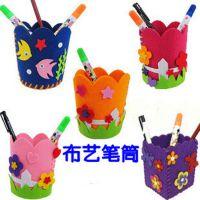 布艺笔筒 儿童立体手工制作DIY 宝宝玩具 早教幼儿园创意粘贴