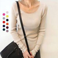 2014秋季针织打底衫女长袖新款时尚韩版女装螺纹贝壳扣圆领毛衣