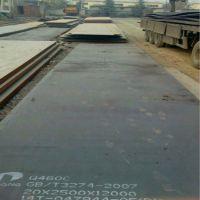 长期供应Q690d钢板安钢现货