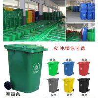 市政环卫垃圾桶 挂车垃圾桶 厂家直销 供应锦州 运城 临沂
