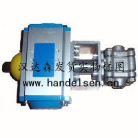 销售德国Maedler减速机/减速电机/联轴器/轴承/弹簧/旋转接头/齿条/齿车/链条
