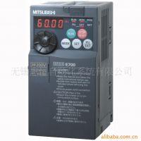 三菱E740操作面板 三菱全系列变频器配件