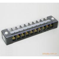 大量供应进口韩国凯昆KACON铜排固定式接线板KTB1-02010接线端子