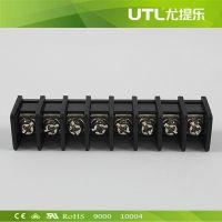 厂家直销 BU9.525/H   栅栏式接线端子 PCB印刷电路板接线端子