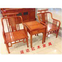 红木家具  红木小件 战国椅三件套 红木椅子 非洲花梨木座椅